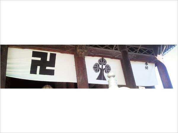神社仏閣幕(白地・顔料プリント)