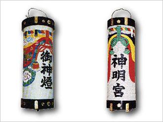 小田原型和紙提灯